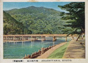 桂川に架かる渡月橋(Togetsu-kyo Bridge over the Katura River)