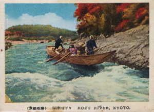 保津川下り(Hozu-gawa River Boat Ride)