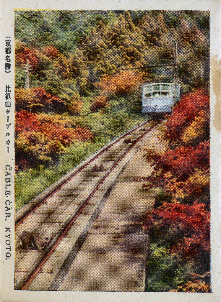 比叡山ケーブルカー(Cable car in Hieizan)