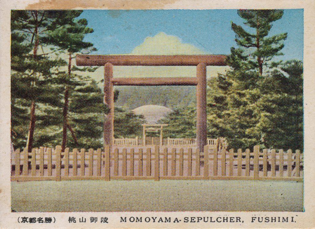伏見桃山陵(Imperial Mausoleum of Emperor Meiji)