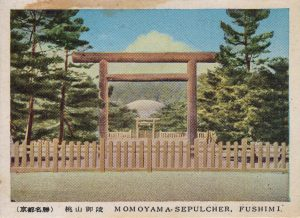 伏見桃山陵(Imperial Mausoleum of Emperor Meiji)