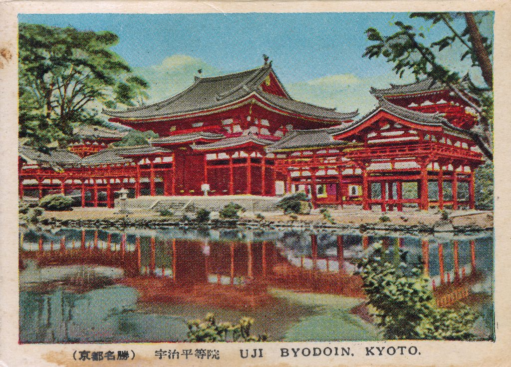 平等院の鳳凰堂(The Phoenix Hall of Byodo-in)