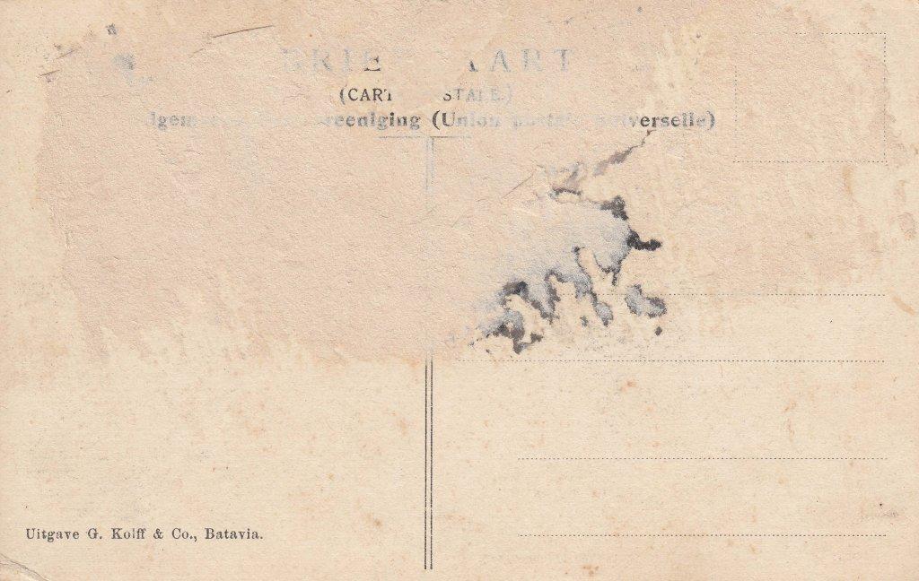 ジャカルタで印刷された絵葉書の宛名面(The postcard was printed in Jakarta in Indonesia)