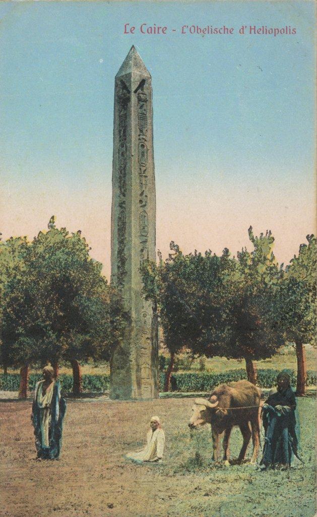 ヘリオポリスのオベリスク (Obelisk in Heliopolis)
